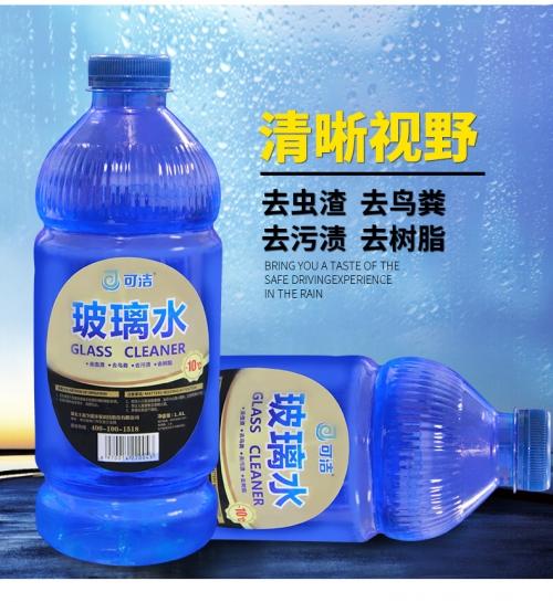 汽车玻璃水可以用矿泉水代替吗