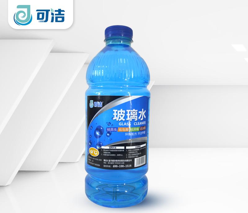 上海可洁汽车玻璃水