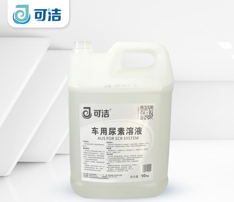 上海车用尿素