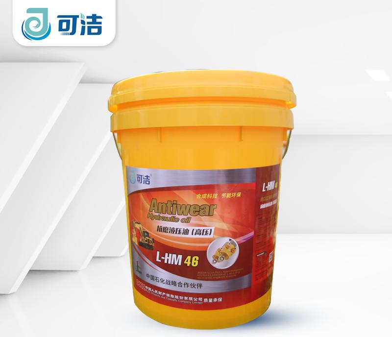 上海抗磨液压油