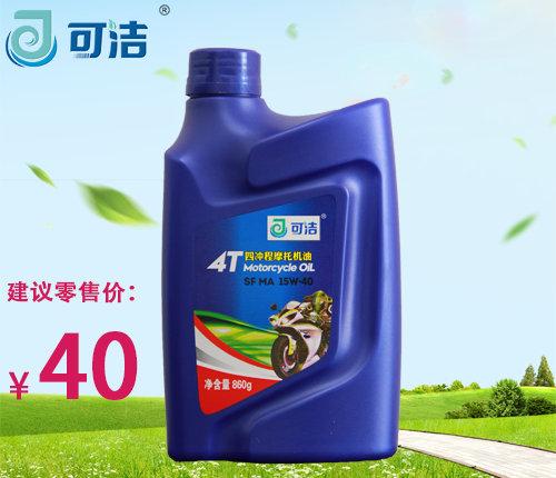 上海可洁 摩托车油 SF 15W/40(新包装)