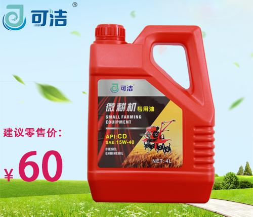 微耕机专用油(柴油)CD 15W/40