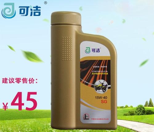 可洁 摩托车油 SG 15W/40