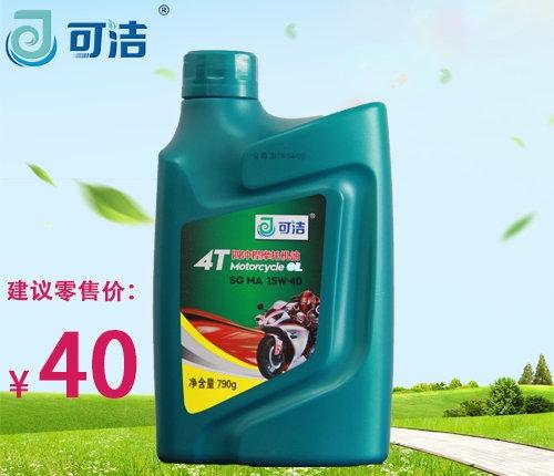 天津可洁 摩托车油 SG 15W/40(新包装)