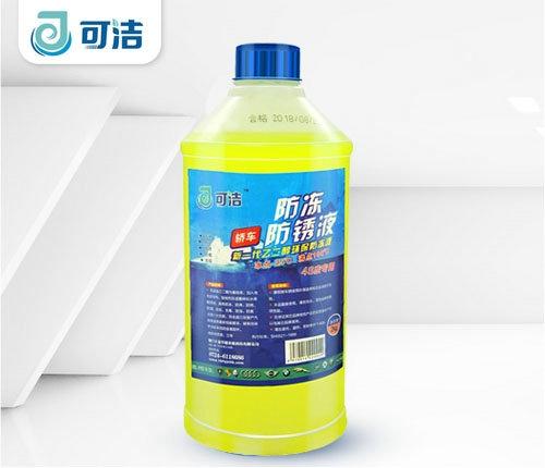 天津防冻液 2KG