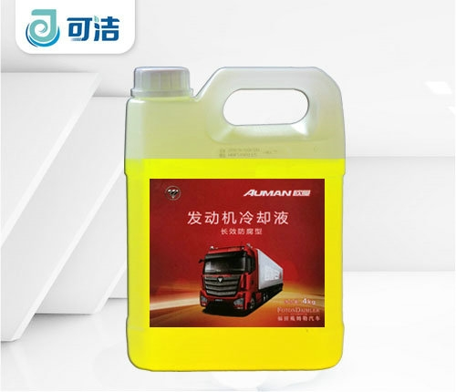 天津防冻液 4KG